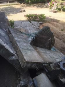 地震 倒壊 ブロック塀 撤去