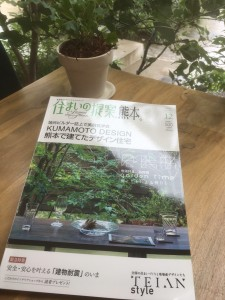 cozy 熊本 住まいの提案 エクステリア