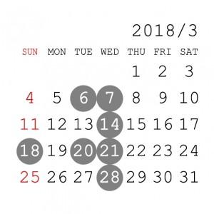 cozyの庭 カレンダー エクステリア